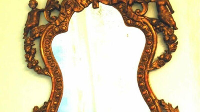Ayna Falı